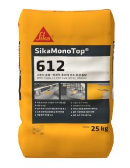Sika MonoTop®-612.jpg