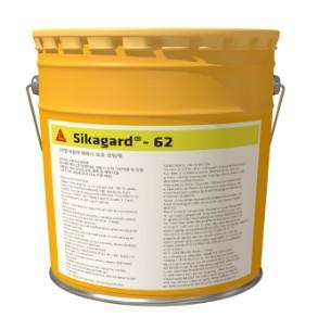 Sikagard®-62.jpg