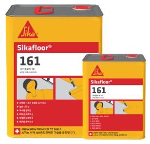 Sikafloor®-161.jpg