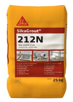 SikaGrout®-212 N.jpg