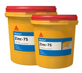 SikaCor® Zinc-75.jpg