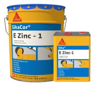 SikaCor® E Zinc-1.jpg